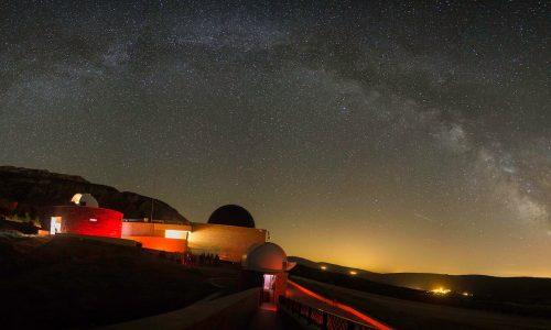 Parc Astronòmic Montsec